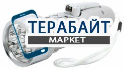 S-iTECH ST-92FM АККУМУЛЯТОР АКБ БАТАРЕЯ