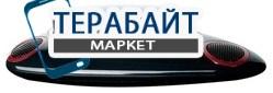 Saitek A-200 АККУМУЛЯТОР АКБ БАТАРЕЯ