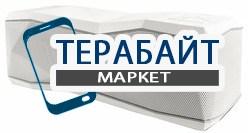 Sherwood EXM-30 АККУМУЛЯТОР АКБ БАТАРЕЯ