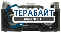 SmartBuy Bass Station АККУМУЛЯТОР АКБ БАТАРЕЯ