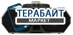 SmartBuy Disco Drone АККУМУЛЯТОР АКБ БАТАРЕЯ