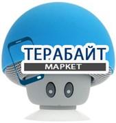 Smartfortec BT-280 АККУМУЛЯТОР АКБ БАТАРЕЯ