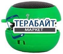 SmartTrack Bug АККУМУЛЯТОР АКБ БАТАРЕЯ