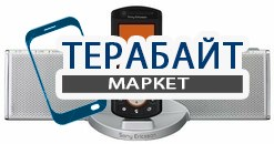 Sony Ericsson MDS-70 АККУМУЛЯТОР АКБ БАТАРЕЯ