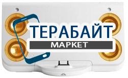 Sony Ericsson MDS-60 АККУМУЛЯТОР АКБ БАТАРЕЯ