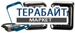 Sony Ericsson MPS-70 АККУМУЛЯТОР АКБ БАТАРЕЯ