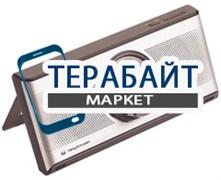 Sony Ericsson MDS-65 АККУМУЛЯТОР АКБ БАТАРЕЯ