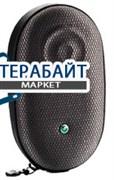 Sony Ericsson MAS-100 АККУМУЛЯТОР АКБ БАТАРЕЯ