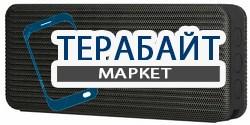 Soundfreaq Pocket Kick АККУМУЛЯТОР АКБ БАТАРЕЯ