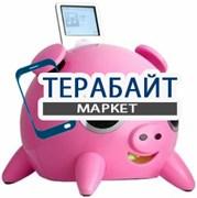 Speakal iPig АККУМУЛЯТОР АКБ БАТАРЕЯ