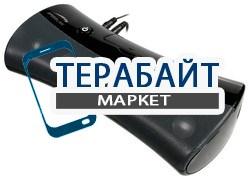 SPEEDLINK Speaker Base Universal АККУМУЛЯТОР АКБ БАТАРЕЯ