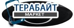 Stenn MW-1329 АККУМУЛЯТОР АКБ БАТАРЕЯ