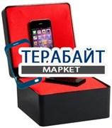 Tangent Pearlbox АККУМУЛЯТОР АКБ БАТАРЕЯ