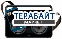 TDK 2 Speaker Boombox АККУМУЛЯТОР АКБ БАТАРЕЯ