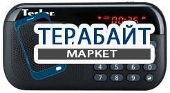 Tesler PSS-111 АККУМУЛЯТОР АКБ БАТАРЕЯ