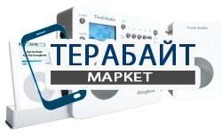 Tivoli Audio iSongBook АККУМУЛЯТОР АКБ БАТАРЕЯ