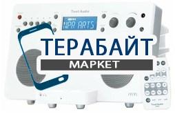Tivoli Audio iYiYi АККУМУЛЯТОР АКБ БАТАРЕЯ