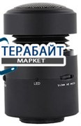 TopDevice TDW-201 АККУМУЛЯТОР АКБ БАТАРЕЯ