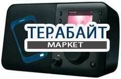 Ultimate Ears Smart Radio АККУМУЛЯТОР АКБ БАТАРЕЯ