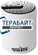 Veho 360° M3 Portable Bluetooth Speaker АККУМУЛЯТОР АКБ БАТАРЕЯ