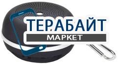 Velton VLT-SP117BT АККУМУЛЯТОР АКБ БАТАРЕЯ