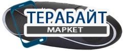 Velton VLT-SP112BT АККУМУЛЯТОР АКБ БАТАРЕЯ
