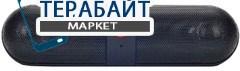 Velton VLT-SP114BT АККУМУЛЯТОР АКБ БАТАРЕЯ