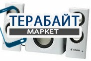 Verbatim 2.1 Multi Media Portable Speaker System АККУМУЛЯТОР АКБ БАТАРЕЯ