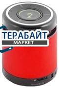 VIKS VS-BT10 АККУМУЛЯТОР АКБ БАТАРЕЯ