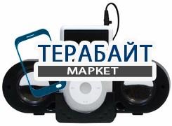 ViPowER VPES-10 АККУМУЛЯТОР АКБ БАТАРЕЯ