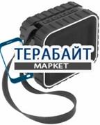 WAVE Submarine АККУМУЛЯТОР АКБ БАТАРЕЯ