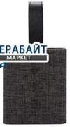 WK SP200 АККУМУЛЯТОР АКБ БАТАРЕЯ