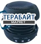 WOKSTER W-771 АККУМУЛЯТОР АКБ БАТАРЕЯ