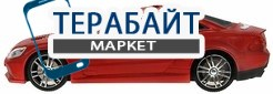 xDevice MS-28 АККУМУЛЯТОР АКБ БАТАРЕЯ