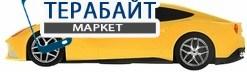 xDevice MS-33 АККУМУЛЯТОР АКБ БАТАРЕЯ