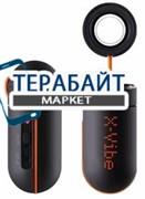 XDREAM X-Vibe 3.0 АККУМУЛЯТОР АКБ БАТАРЕЯ