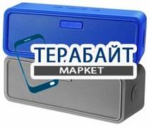 XDREAM X-Tereo АККУМУЛЯТОР АКБ БАТАРЕЯ