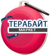 XO F1 АККУМУЛЯТОР АКБ БАТАРЕЯ