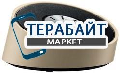 YAMAHA TSX-B15 АККУМУЛЯТОР АКБ БАТАРЕЯ