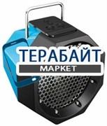 YAMAHA PDX-B11 АККУМУЛЯТОР АКБ БАТАРЕЯ