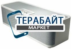 YAMAHA PDX-31 АККУМУЛЯТОР АКБ БАТАРЕЯ