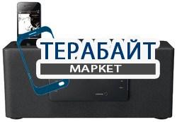 YAMAHA TSX-140 АККУМУЛЯТОР АКБ БАТАРЕЯ