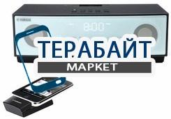 YAMAHA TSX-W80 АККУМУЛЯТОР АКБ БАТАРЕЯ