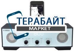 YAMAHA TSX-80 АККУМУЛЯТОР АКБ БАТАРЕЯ