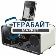 YAMAHA TSX-70 АККУМУЛЯТОР АКБ БАТАРЕЯ