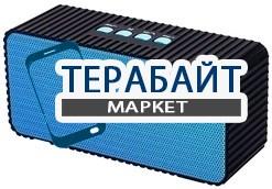 YCW HDY-005 АККУМУЛЯТОР АКБ БАТАРЕЯ