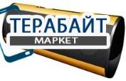 Ysun HJ-81-5 АККУМУЛЯТОР АКБ БАТАРЕЯ
