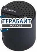 Zetton Cylinder АККУМУЛЯТОР АКБ БАТАРЕЯ