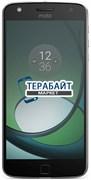 Motorola Moto Z Play РАЗЪЕМ ПИТАНИЯ MICRO USB