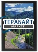 Dexp Ursus E110 ТАЧСКРИН СЕНСОР СТЕКЛО